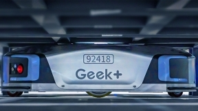 Geek+ Moving the World Intelligently